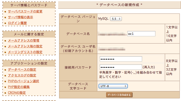 スクリーンショット_2013-05-31_4.00.53