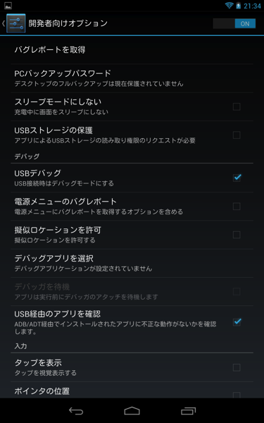 Screenshot 2012 11 19 21 35 00