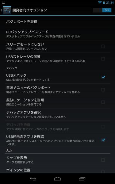 Screenshot 2012 11 19 21 35 00