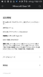 Screenshot_2016-04-30-21-39-10